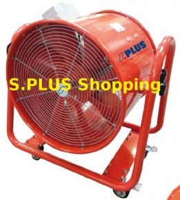 ventilateur extracteur d 39 air vr 50 pro vr 50 pro splus. Black Bedroom Furniture Sets. Home Design Ideas